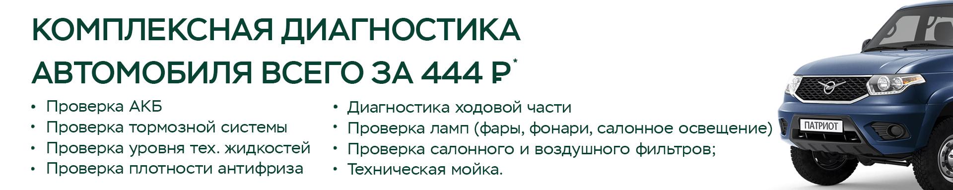 1920x383uaz