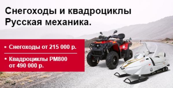 Фантастические цены на Русскую механику.